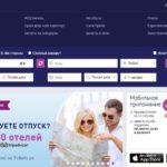 Компания Tickets.ua — хорошая находка для путешественников