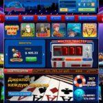 Популярные слоты в виртуальном казино