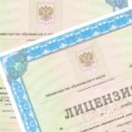 Последствия осуществления образовательной деятельности без лицензии